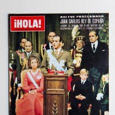 Coleccionismo de Revista Hola: ESPECIAL REVISTA ¡HOLA! - PROCLAMACIÓN JUAN CARLOS I - HOMENAJE PÓSTUMO A FRANCO. Lote 44705276