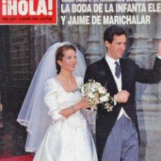 Coleccionismo de Revista Hola: REVISTA - HOLA Nº 2642 - BODA DE LA INFANTA ELENA JAIME MARICHALAR - AÑO 1995 - . Lote 45155472