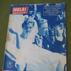 Coleccionismo de Revista Hola: HOLA - Nº 875 - 3 AL 9 DE JUNIO DE 1961 - REINA FABIOLA DE BELGICA.. Lote 45207646