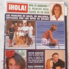 Coleccionismo de Revista Hola: PAUL BELMONDO-MICKEY ROONEY-MARTA SANCHEZ-LOS BARONES THYSSEN-PAOLA DOMINGUIN. Lote 45485203