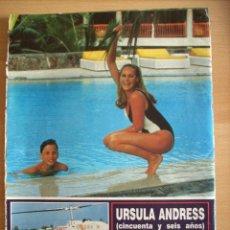 Coleccionismo de Revista Hola: ARTICULO RECORTE URSULA ANDRESS HOLA 25 JUNIO 1992. Lote 45524130