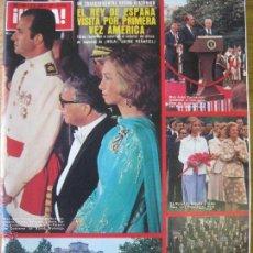 Coleccionismo de Revista Hola: HOLA 12 JUNIO 1976 - REY DE ESPAÑA VISITA POR PRIMERA VEZ AMERICA. Lote 45627631