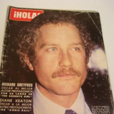 Coleccionismo de Revista Hola: ISABEL PREYSLER- JOHN TRAVOLTA- SOFIA LOREN- GINGER ROGERS. Lote 45872124