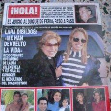 Coleccionismo de Revista Hola: INFANTA CRISTINA- JACKIE KENNEDY- ISABEL PREYSLER. Lote 45960886