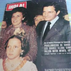 Coleccionismo de Revista Hola: ROMY SCHNEIDER- VICTORIA ABRIL- MARGAUX HEMINGWAY. Lote 46507351