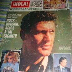 Coleccionismo de Revista Hola: MIGUEL BOSÉ- JULIO IGLESIAS- INFANTA CRISTINA- SARA MONTIEL- ISABEL PREYSLER. Lote 46514970