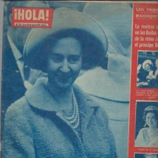 Coleccionismo de Revista Hola: REVISTA HOLA Nº 924, 12 AL 18 MAYO 1962, LA REINA FABIOLA,LA REINA JULIANA Y BERNARDO BODAS DE PLATA. Lote 46749318