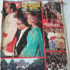 Coleccionismo de Revista Hola: JULIO IGLESIAS- ISABEL PREYSLER- AMPARO MUÑOZ- MARIA JOSE CANTUDO- LOLITA- JACKIE KENNEDY. Lote 46930295