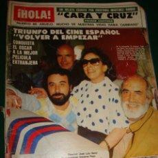Coleccionismo de Revista Hola: SOFIA LOREN- ISABEL PREYSLER- INFANTA CRISTINA- PRINCESA DIANA- ESTEFANIA DE MONACO- BO DEREK. Lote 47271849