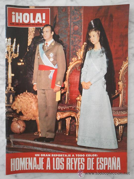 REVISTA HOLA NUMERO 1632 DE DICIEMBRE 1975 (Coleccionismo - Revistas y Periódicos Modernos (a partir de 1.940) - Revista Hola)