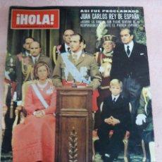 Coleccionismo de Revista Hola: REVISTA HOLA EXTRAORDINARIO JUAN CARLOS REY . Lote 48584740