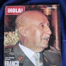 Coleccionismo de Revista Hola: REVISTA HOLA NUMERO ESPECIAL FRANCO HA MUERTO. Lote 48584750