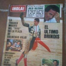 Coleccionismo de Revista Hola: HOLA. LA TRAGICA MUERTE DEL YIYO.. Lote 48950967