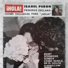 Coleccionismo de Revista Hola: HOLA - 1981 - ROMY SCHNEIDER, ALBERTO DE MÓNACO, VICTORIA PRINCIPAL, ISABEL PERÓN, CAROLINA, S. DALI. Lote 49048883