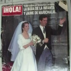 Coleccionismo de Revista Hola: REVISTA ILUSTRADA SEMANAL HOLA. Nº. 2642. 30 MARZO 1995. .A-REV-1166. Lote 49881896