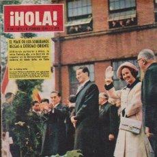 Coleccionismo de Revista Hola: ¡ HOLA ! Nº 1015 - 8 FEBRERO 1964 - 7 PTS.. Lote 49927292