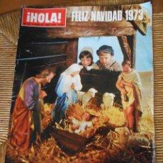 Coleccionismo de Revista Hola: HOLA 22 DICIEMBRE 1973. Lote 50271807