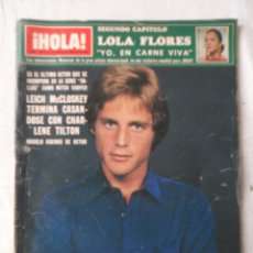 Coleccionismo de Revista Hola: REVISTA HOLA 1960 20 MARZO 1982 - LOLA FLORES - SERIE DALLAS LEICH MC CLOSKEY. Lote 50467750