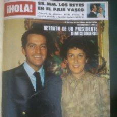Coleccionismo de Revista Hola: REVISTA HOLA VER FOTOS HISTORIA DE ESPAÑA 13 REVISTAS AÑOS;80S. Lote 51036294