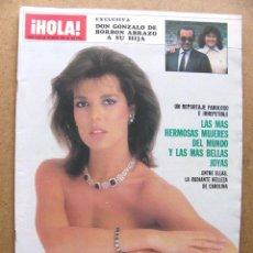 Coleccionismo de Revista Hola: HOLA 2022 CAROLINA SOFIA ISABEL PREYSLER DUSTIN HOFFMAN LOLITA FLORES VAITIARE LOREN LIZ TAYLOR. Lote 51344902