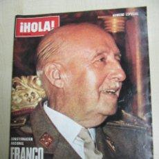 Coleccionismo de Revista Hola: ESPECIAL HOLA FRANCO HA MUERTO 1975. Lote 52495431