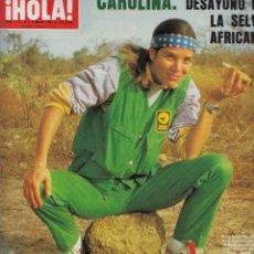 Coleccionismo de Revista Hola: REVISTA HOLA Nº 2111 AÑO 1985. CAROLINA DE MONACO. LORENZO LAMAS. . Lote 52751564