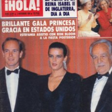 Coleccionismo de Revista Hola: REVISTA HOLA Nº 2307 AÑO 1988. REINA ISABEL II. PRINCESA GRACIA. PRINCESA YASMINA. JEANNINE GIROD. . Lote 52763048