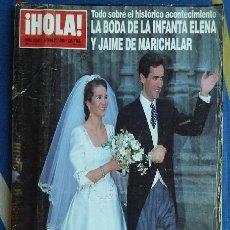Coleccionismo de Revista Hola: REVISTA HOLA ESPECIAL BODA DE LA INFANTA ELENA Y JAIME MARICHALAR 30 MARZO 1995. Lote 52770433