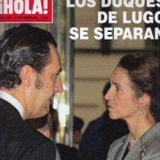 Coleccionismo de Revista Hola: REVISTA HOLA Nº 3303 AÑO 2007. LOS DUQUES DE LUGO SE SEPARAN. . Lote 53016415