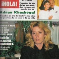 Coleccionismo de Revista Hola: REVISTA HOLA Nº 2109 AÑO 1985. ADNAN KHASHOGI. MARIA JIMENEZ. BODA DE FELIPE CAMPUZANO Y LOLA PARAMO. Lote 209216687