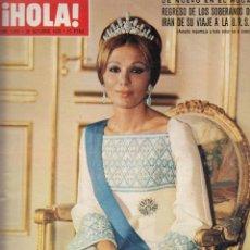 Coleccionismo de Revista Hola: REVISTA HOLA Nº 1470 AÑO 1972. EMPERATRIZ DE IRAN FARAH PAHLEVI.CUMPLEAÑOS PRINCESA VISTORIA LUISA. . Lote 53352984