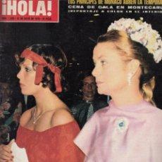 Coleccionismo de Revista Hola: REVISTA HOLA Nº 1605 AÑO 1975. CENA DE GALA EN MONTECARLO. EMPERADORES DEL IRAN. ROMY SCHNEIDER.. Lote 53355929