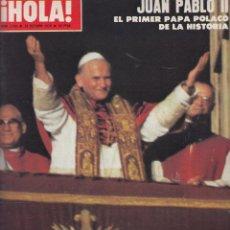 Colecionismo da Revista Hola: REVISTA HOLA Nº 1783 AÑO 1978. JUAN PABLO II. FELIPE GONZALEZ Y ESPOSA. CANTINFLAS. MARTA DOMINGUIN.. Lote 53400260