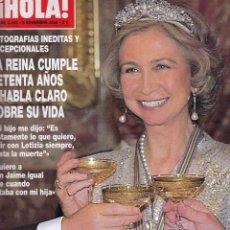 Coleccionismo de Revista Hola: REVISTA HOLA Nº 3353 AÑO 2008. SETENTA CUMPLEAÑOS DE LA REINA SOFIA. LETIZIA. KIKO RIVERA Y TECHI. . Lote 53435254