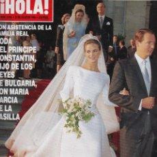 Collectionnisme de Magazine Hola: REVISTA HOLA Nº 2606 AÑO 1994. BODA PRINCIPE KONSTANTIN Y MARIA DE GARCIA. LOLA FLORES. PRIN FELIPE.. Lote 53513255