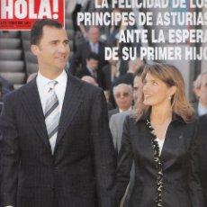 Coleccionismo de Revista Hola: REVISTA HOLA Nº 3172 AÑO 2005. PRINCIPES DE ASTURIAS. ALBERTO DE MONACO. AL BANO. . Lote 53696841