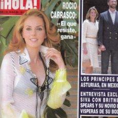 Coleccionismo de Revista Hola: REVISTA HOLA Nº 3130 AÑO 2004. ROCIO CARRASCO. PRINCIPES DE ASTURIAS. VICTORIA DE SUECIA. BRITNEY. . Lote 53697674