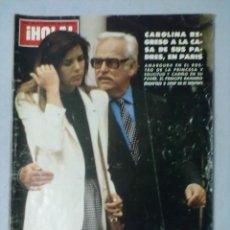 Collectionnisme de Magazine Hola: HOLA 1883 27 SEPTIEMBRE 1980 CAROLINA REGRESO A LA CASA DE SUS PADRES PARIS. Lote 53810024