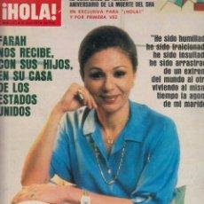 Coleccionismo de Revista Hola: REVISTA HOLA Nº 2031 AÑO 1983. FARAH. BODA FALTOYANO Y JOSE LUIS TAFUR. ELIZABERTH MISS UNIVERSO.. Lote 53862870