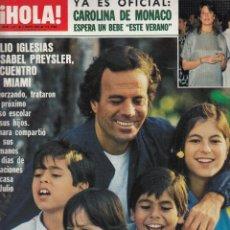 Coleccionismo de Revista Hola: REVISTA HOLA Nº 2071 AÑO 1984. JULIO IGLESIAS E ISABEL PREYSLER. CAROLINA. MANOLO SANTANA Y MILA. . Lote 53863551