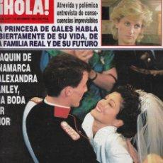 Coleccionismo de Revista Hola: REVISTA HOLA Nº 2677 AÑO 1995. PRINCESA DE GALES. BODA JOAQUIN DE DINAMARCA Y ALEXANDRA MANLEY. . Lote 53956032