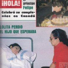 Coleccionismo de Revista Hola: REVISTA HOLA Nº 2113 AÑO 1985. LOLA FLORES Y LOLITA. PRINCIPE FELIPE. CLAUDIA CARDINALE. MERRY.. Lote 54388468