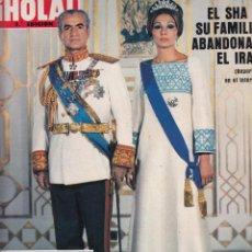 Collectionnisme de Magazine Hola: REVISTA HOLA Nº 1796 AÑO 1979. EL SHA Y SU FAMILIA. CRISTINA ONASSIS Y SU MARIDO. ROBERTO FAGGIANI. . Lote 54388648