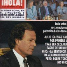 Coleccionismo de Revista Hola: REVISTA HOLA Nº 2520 AÑO 1992. REINA SOFIA. JULIO IGLESIAS. BODA MIGUEL INDURAIN Y MARISA LOPEZ.. Lote 54433509