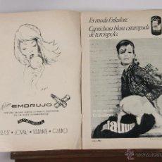 Coleccionismo de Revista Hola: 6749 - REVISTA HOLA. ANTONIO SÁNCHEZ GÓMEZ.7 EJEM.(VER DESCRIP). EDIT. HOLA S. A. 1964-1969.. Lote 50130997