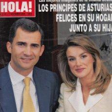 Coleccionismo de Revista Hola: REVISTA HOLA Nº 3198 AÑO 2005. PRINCIPES DE ASTURIAS. . Lote 54932037
