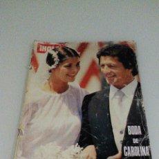 Collectionnisme de Magazine Hola: HOLA AÑO 1979 1768 15 DE JULIO DEAN MARTIN DIANA ROSS MARISA MELL MILIKI BODA CARLOS REXACH SORAYA. Lote 54998525