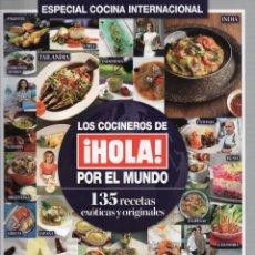 Coleccionismo de Revista Hola: HOLA ESPECIAL COCINA INTERNACIONAL N. 15002 - 135 RECETAS EXOTICAS Y ORIGINALES (NUEVA). Lote 55002217