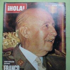 Collectionnisme de Magazine Hola: HOLA. FRANCO HA MUERTO. Lote 55714052