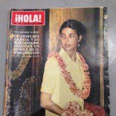 Coleccionismo de Revista Hola: REVISTA HOLA 1 ABRIL DE 1970 NÚMERO 1339. EN PORTADA CAROLINA DE MÓNACO.. Lote 56079838